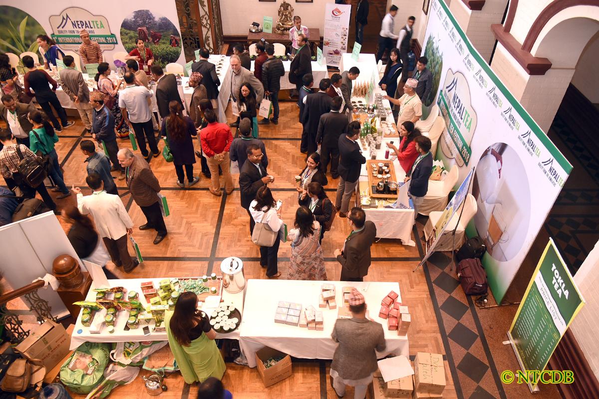होटल याक एण्ड यतीमा अायोजित चिया प्रदर्शनी कार्यक्रम