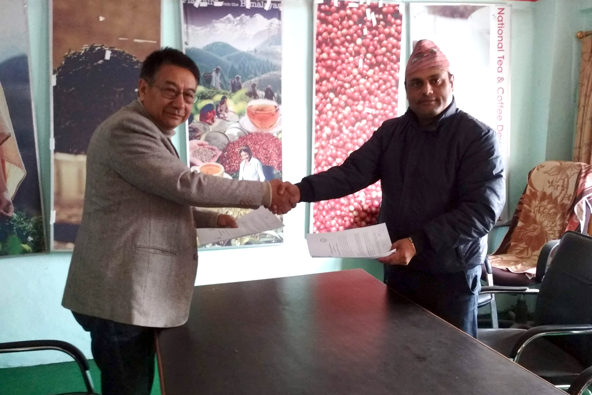 MoU Signed for the establishment of Coffee Cupping lab