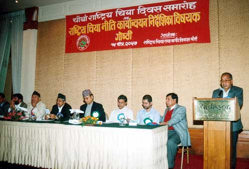Fourth National Tea Day, 2001