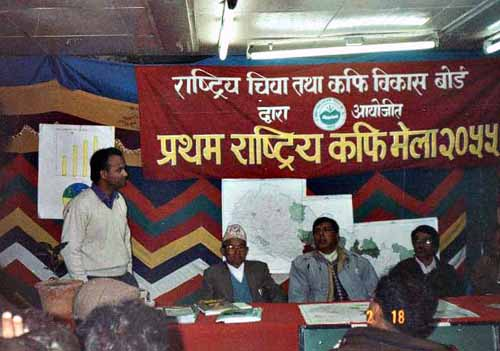 First National Coffee Fair, 1998
