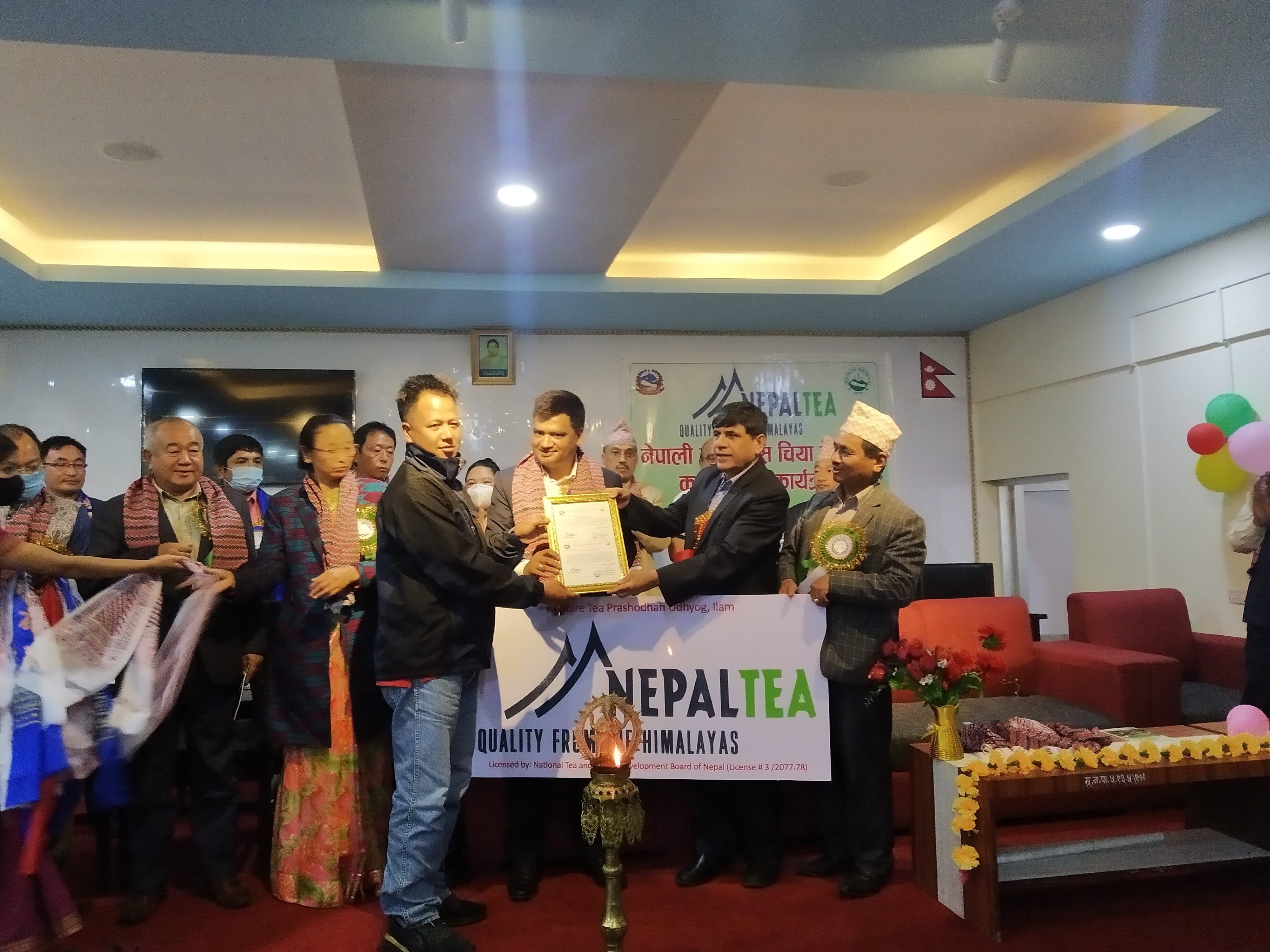 Nepal Tea Trademark Implementation Program